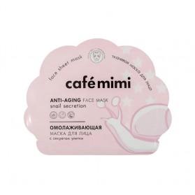 Cafe Mimi Maska Odmładzająca w płachcie