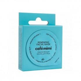 Cafe Mimi maska z kwasami AHA odmładzająca z serum 15ml + 5ml