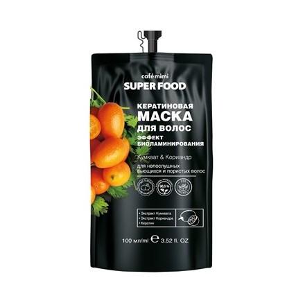Cafe Mimi Maska keratynowa do włosów z efektem biolaminacji ,Kumkwat i Kolendra 100ml