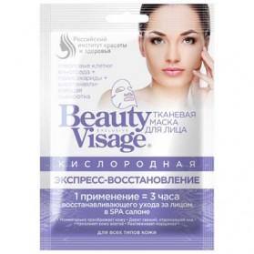 FITOKOSMETIK Tlenowa maska do twarzy w płachcie - Expressowe odnowienie Beauty Visage 25ml