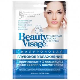 FITKOSMETIK Hialuronowa maska do twarzy - Głębokie nawilżenie Beauty Visage 25ml