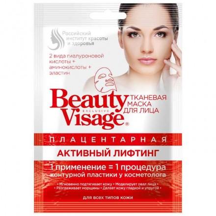 FITOKOSMETIK Placetowa maska do twarzy w płachcie - Aktywny Lifting  Beauty Visage 25ml