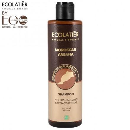 MAROKAN ARGAN Szampon do włosów Odżywczo - Wzmacniający  ECOLATIER 250ml
